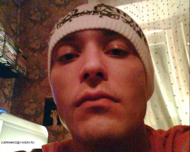Сергей лет 27 брянск сибилев знакомства