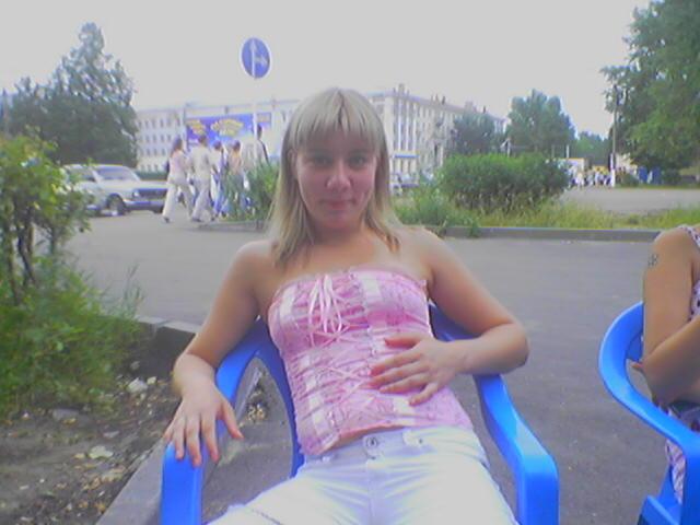 знакомства в городе дзержинском