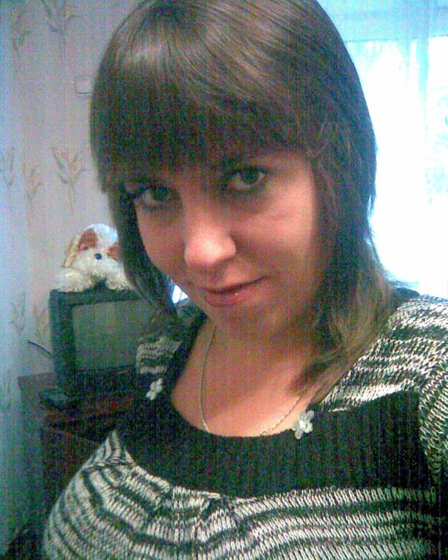 усолье.ру знакомства
