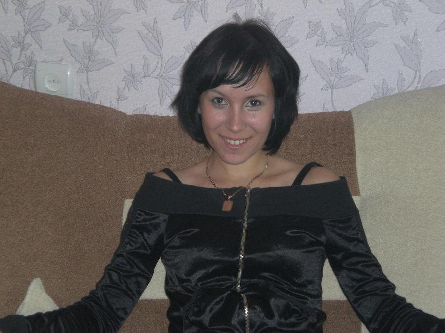 Русский сайт знакомств уфа