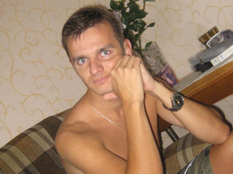Уральский саит знакомств каменск
