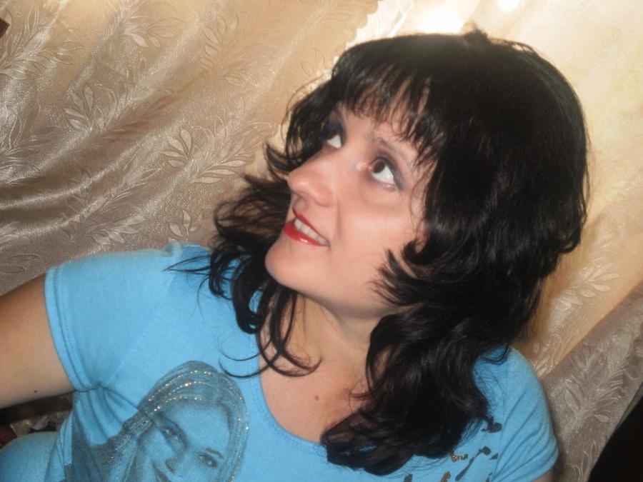край с пермский гей телефоном знакомство