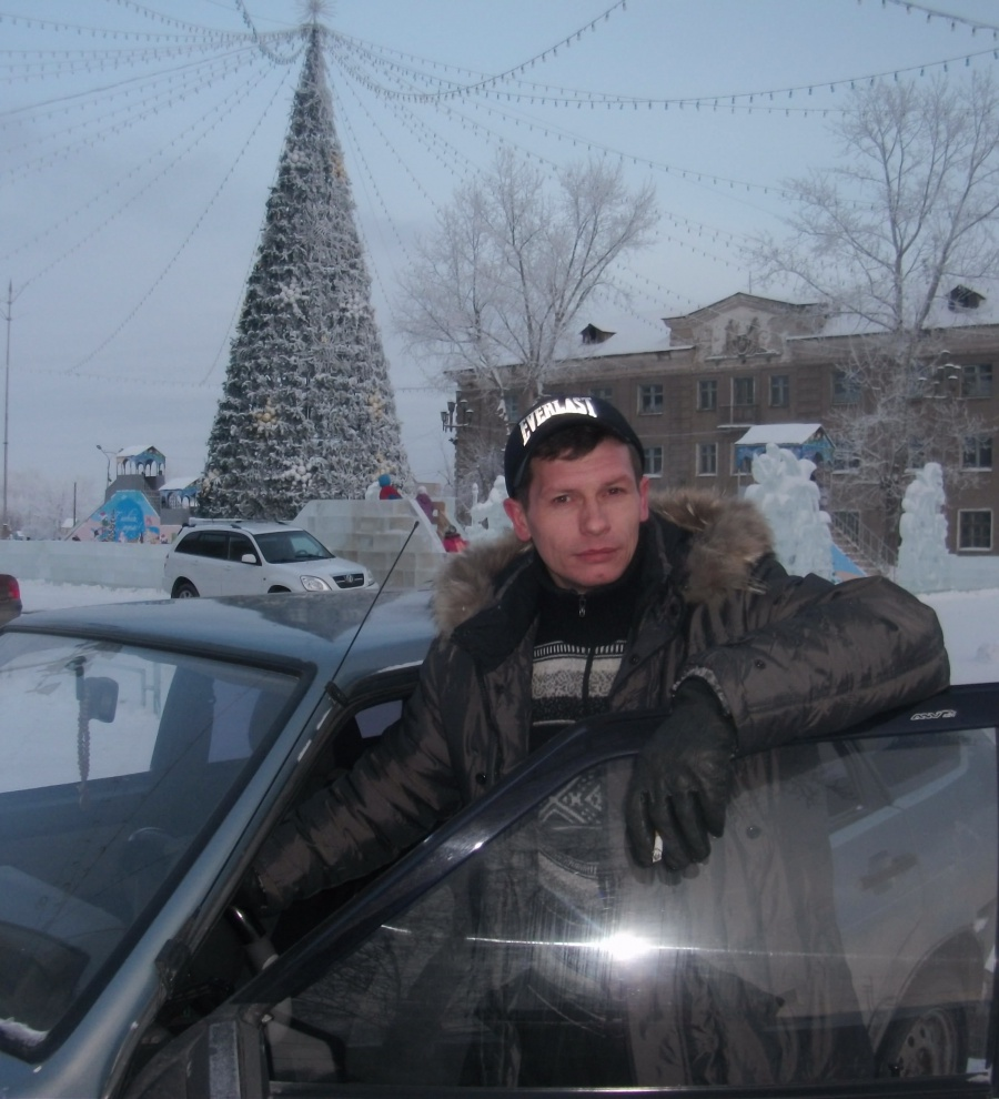 Сайт Знакомств Города Каменска Уральского