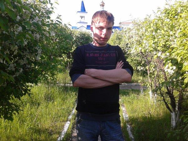 гей знакомства татарск нсо