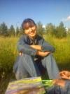 знакомства с девушками из екатеринбурга или свердловской области